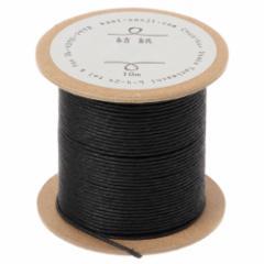 結紙(むすぶかみ) 黒 紙の糸 紙製水引 10m巻 紙匠雑貨エモジ Paper thread