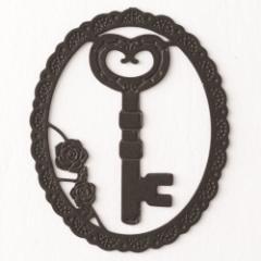 プチクリ 鍵《愛・富・健康の象徴》 黒(PC046) ラッキーモチーフシリーズ 10個入り