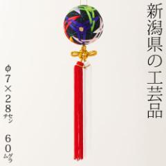 鞠の吊り飾り くす玉飾り01 新潟県の工芸品 Hanging ornament ball, Niigata craft