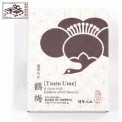 和詩倶楽部 遊便切手 鶴梅 (YK-028) 切手型の吉兆柄シール・貼札 20枚入(2絵柄各10枚) Japanese Kitcho pattern sticker