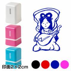 弁財天 七福神スタンプ浸透印 印面2×2cmサイズ (2020) Self-inking stamp, Seven Gods of Good Fortune