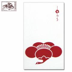 和詩倶楽部 オリジナルぽち袋 鶴梅 3枚入 (PB-032)