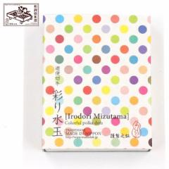 和詩倶楽部 遊便切手 彩り水玉 (YK-029) 切手型の吉兆柄シール・貼札 20枚入(2絵柄各10枚) Japanese Kitcho pattern sticker