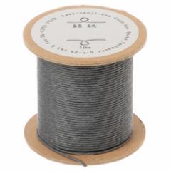 結紙(むすぶかみ) 濃紺 紙の糸 紙製水引 10m巻 紙匠雑貨エモジ Paper thread