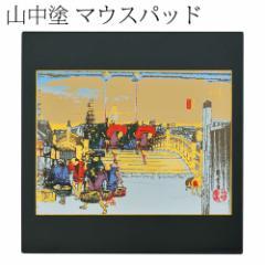 漆芸マウスパッド 日本橋 ブラック (2V-721) Mouse pad nihonbashi black