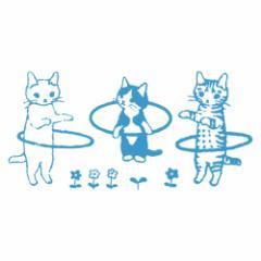 猫はんこ 大サイズ フラフープ (LH-21) ポタリングキャット Cat stamp, Pottering cat