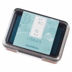 スタンプパッド いろもよう 水色 (HAC-1-PB) 日本の伝統色 スタンプ用インクパッド シヤチハタ Ink pad, Japanese color