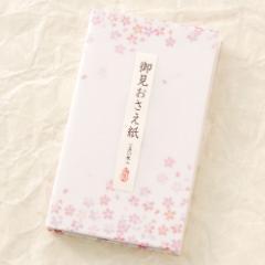 和詩倶楽部 御見おさえ紙 桜吹雪 150枚入 (OO-106)