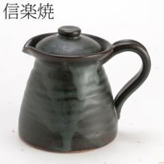 信楽焼 Shigaraki-yaki コーヒーポット 黒 直火OK 作者:中村文夫(なか工房)