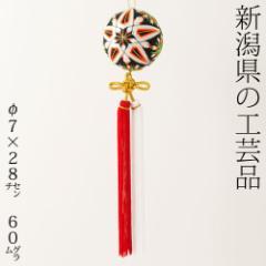 鞠の吊り飾り くす玉飾り04 新潟県の工芸品 Hanging ornament ball, Niigata craft