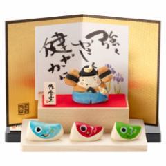 豆若武者飾り (MK173) 瀬戸焼の皐月飾り 端午の節句・五月人形 Boys festival decoration, Setoyaki, Aichi craft
