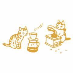 猫はんこ 大サイズ コーヒー・ドリップ中 (LH-22) ポタリングキャット Cat stamp, Pottering cat