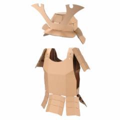 なりきりシリーズ ダンボール兜+甲冑セット 対象年齢6-12歳 気分は戦国武将 鎧兜組み立てキット コスプレ・仮装に