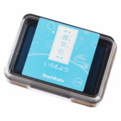 スタンプパッド いろもよう 露草色 (HAC-1-LB) 日本の伝統色 スタンプ用インクパッド シヤチハタ Ink pad, Japanese color