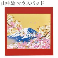 漆芸マウスパッド 富士桜 レッド (2V-723) Mouse pad fuji sakura red