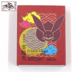 和詩倶楽部 遊便切手 雲龍兎 (YK-032) 切手型の吉兆柄シール・貼札 20枚入(2絵柄各10枚) Japanese Kitcho pattern sticker