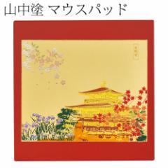 漆芸マウスパッド 金閣寺 レッド (2V-724) Mouse pad kinkakuji red