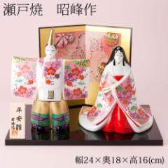 昭峰作 錦彩公家雛 (SA-011) 瀬戸焼のお雛さま 桃の節句 Setoyaki Hina dolls
