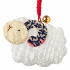 京都夢み屋 十二支根付 未 -ひつじ- (YE15-17) ちりめん細工の干支小物 Japanese zodiac accessory of crepe fabric