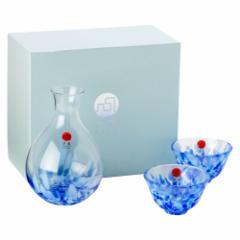 津軽びいどろ酒器セット 岩清水 徳利と盃のセット ガラス酒器 青森県の工芸品 Sake bottle & cups, Aomori craft