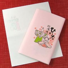 絵懐紙 おひなさま 30枚入り Hina dolls kaishi, Japanese paper