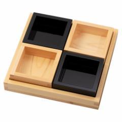 ますや 塗りの枡皿4個セット 岐阜県大垣市の檜製工芸品