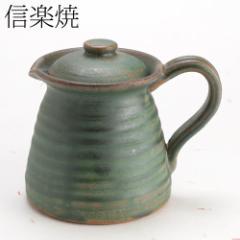 信楽焼 Shigaraki-yaki コーヒーポット 緑 直火OK 作者:中村文夫(なか工房)