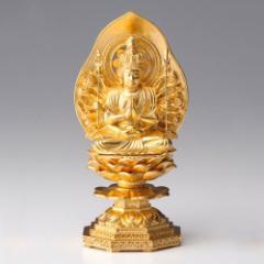 仏像・八体仏 高岡鋳物 千手観音菩薩(金箔) 15cm (BZ-001-AGH) 子年生まれのお守本尊 インテリア鋳造仏 Casting Buddha statue Tak