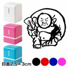 布袋さま 七福神スタンプ浸透印 印面2.5×3cmサイズ (2530) Self-inking stamp, Seven Gods of Good Fortune