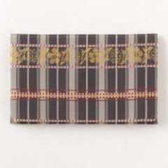 京都 あらいそ 西陣織名物裂 名刺入れ149 アラベスク段紋 Kyoto nishijin, Business Card holder