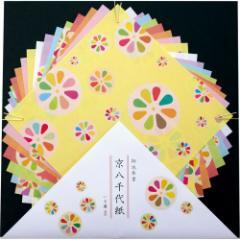 御池奉書紙 京八千代紙・大 いろ蓮 (YG-005) 15×15cm 16枚入 折り紙・お手紙・包装紙に 和詩倶楽部 Chiyogami, Origami