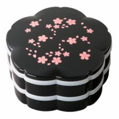 二段重箱 桜7.5オードブル 桜舞 黒 シール蓋付き (5R-748)
