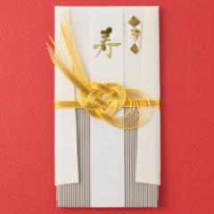 金封 祝儀袋・婚礼用 袴(はかま)金封 しろ
