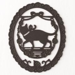 プチクリ リボン猫《魔除け・愛情》 黒(PC053) ラッキーモチーフシリーズ 10個入り