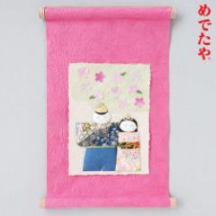 和紙タペストリー 季題掛け軸 おひな様 めでたや Seasonal decoration, Japanese paper tapestry