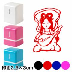 弁財天 七福神スタンプ浸透印 印面2.5×3cmサイズ (2530) Self-inking stamp, Seven Gods of Good Fortune