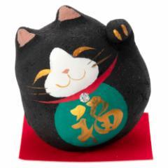 桐のこ人形 丸招き猫 クロ 木之本 福島県の工芸品 Lucky cat, Fukushima craft