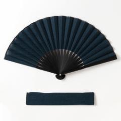 和調紳士扇子セット2020 紺 布貼り扇子 扇子袋付き 男性向け スーベニール Sensu fan