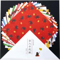 御池奉書紙 京八千代紙・大 黒ねこ (YG-006) 15×15cm 16枚入 折り紙・お手紙・包装紙に 和詩倶楽部 Chiyogami, Origami
