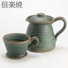 信楽焼 Shigaraki-yaki コーヒーポット&ドリッパーセット 緑 直火OK 作者:中村文夫(なか工房)