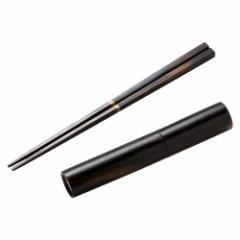 銘木つなぎ箸 銘木ケース 黒柿 京都・美山 銘木工芸 山匠 Wooden chopsticks with case, Persimmon-wood, Works of Japanese preci