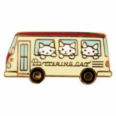 ピンズコレクション バス (PZ-66) ポタリングキャット Cat pins, Pottering cat