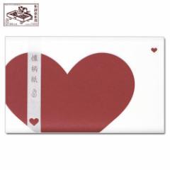 【懐紙】和詩倶楽部 懐柄紙 はーと 30枚入り (KG-018)