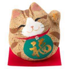 桐のこ人形 丸招き猫 黄トラ 木之本 福島県の工芸品 Lucky cat, Fukushima craft