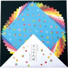 御池奉書紙 京八千代紙・大 吉あられ (YG-008) 15×15cm 16枚入 折り紙・お手紙・包装紙に 和詩倶楽部 Chiyogami, Origami