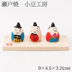 小豆工房 豆三太郎飾り (MK125) 瀬戸焼の皐月飾り 端午の節句・五月人形 Setoyaki Satsuki ornament