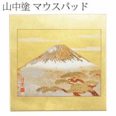漆芸マウスパッド 白富士 ゴールド (3V-711) Mouse pad shirofuji gold