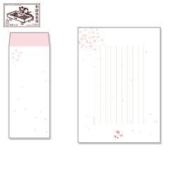 レターセット 徒然箋 桜吹雪(便箋20枚+封筒5枚セット) (TS-004) 和詩倶楽部