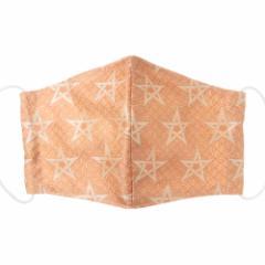 京都 あらいそ 西陣織名物裂 和装マスク009 五芒星七宝文様 橙 正絹織物とガーゼを組み合わせた和風スタイルマスク 男女兼用 Kyot