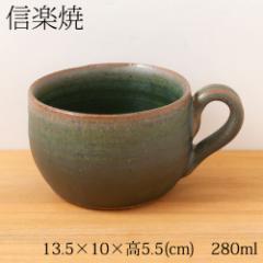 信楽焼 カフェオレボウル 緑 作者:中村文夫(なか工房) 滋賀県の工芸品 Shigaraki-yaki Cafe au lait bowl, Shiga craft